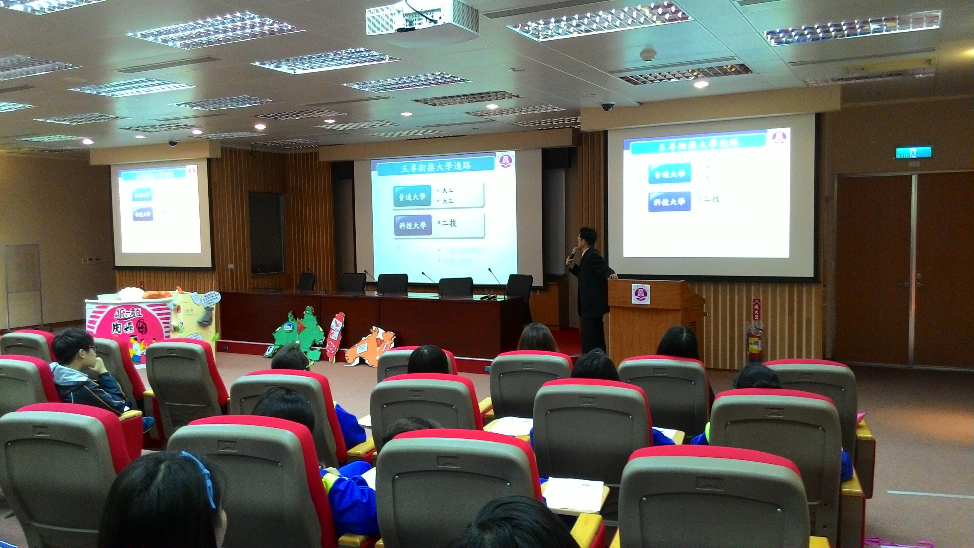 參訪臺北商業大學