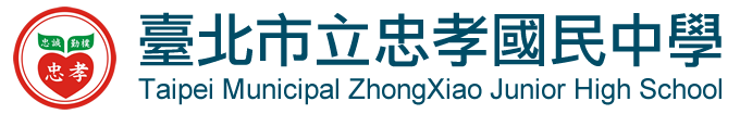 臺北市忠孝國民中學 Logo